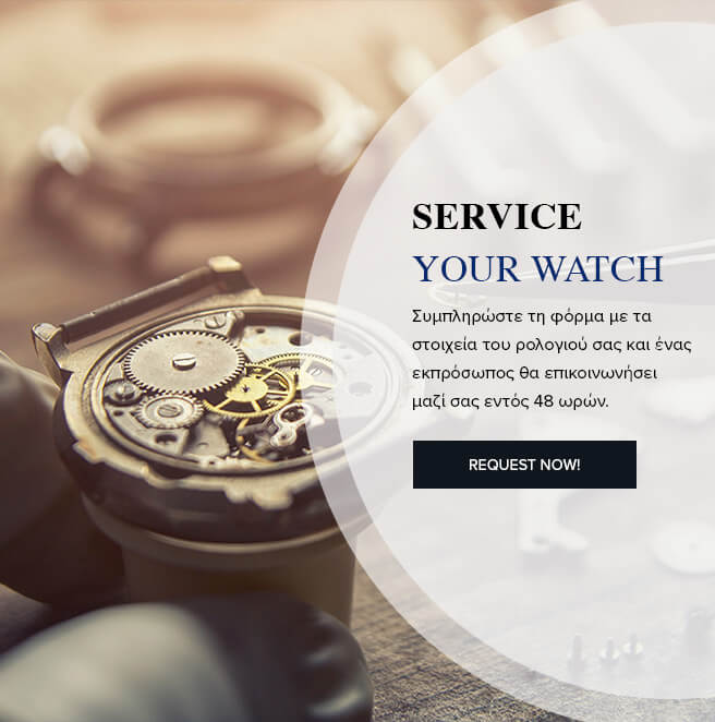 Sevice your watch banner